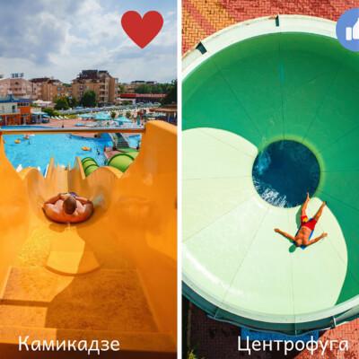 aquapark-hotelsperla-gallery-2-22
